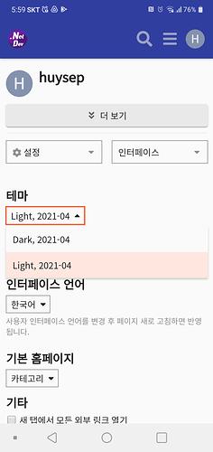 Screenshot_20210513-055954
