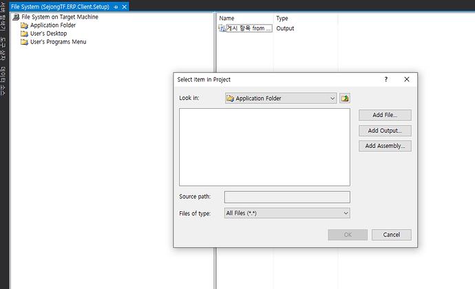 setup_project